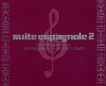 Various Artists / Suite Espagnole Vol. 2 (P-Vine Records PCD-2886)