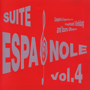 Various Artists / Suite Espagnole Vol. 4 (P-Vine Records PCD-5705)