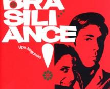 Various Artists / Brasiliance! Upa, Neguinho! (Nippon Phonogram PHCA-1023)