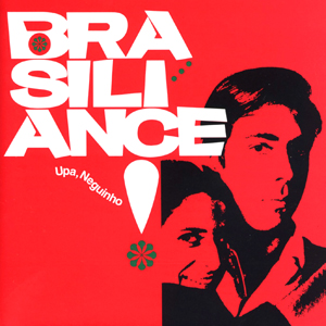 Various Artists / Brasiliance! Upa, Neguinho! (Nippon Phonogram PHCA-1023)