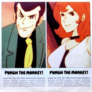 Various Artists / Lupin The 3rd; The 30th Anniversary Remixes (Nippon Columbia – COCA-15143)