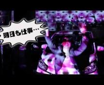 琉球日産 - DAYZ WEB CM