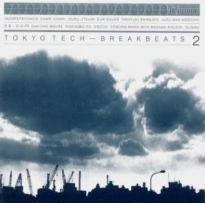 Various Artists - Tokyo Tech - Breakbeats 2 (NS Com - NSCOM-008)