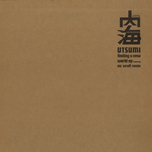 Utsumi / Finding A New World EP (Disorient Sushi-07)